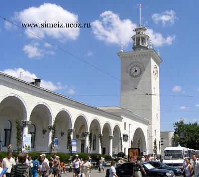 Симферополь гостиницы рядом с жд вокзалом